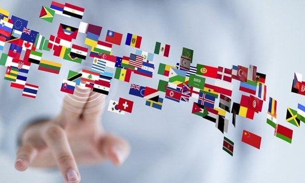 yabancı-dil